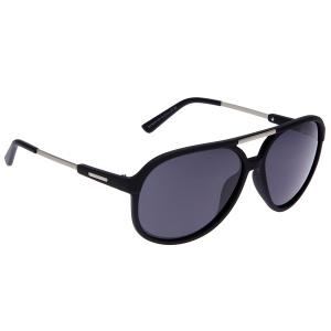 Veja óculos de sol até R  200 para usar na praia sem medo de riscar - BOL  Fotos - BOL Fotos 5c534a5dee