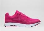 Ex-presidiário sul-coreano vira bilionário graças a tênis Nike (Foto: Divulgação)