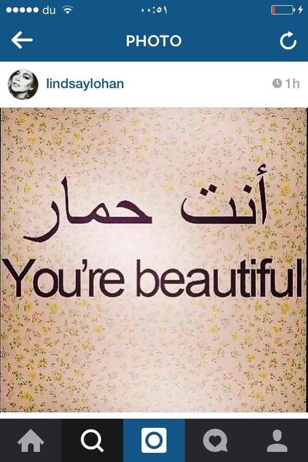 Lindsay Lohan se confunde e chama internautas de burros ao escrever em árabe