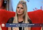 Reprodução/TVGazeta.com.br