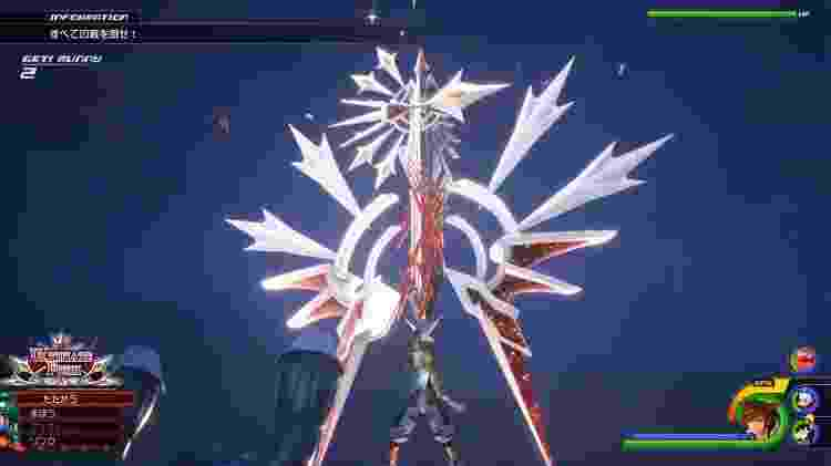 Kingdom Hearts III - Ultima Weapon - 009 - Reprodução - Reprodução