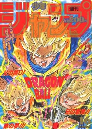 Com Dragon Ball Z, a Shonen Jump reinou absoluta nos anos 1990 - Reprodução