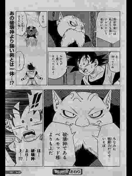 Dragon Ball Super - Manga 29 (Poder de Jiren) - Reprodução - Reprodução