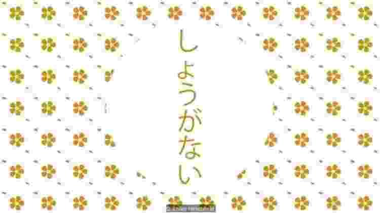 7 palavras japonesas serenidade 5 - Javier Hirschfiel - Javier Hirschfiel
