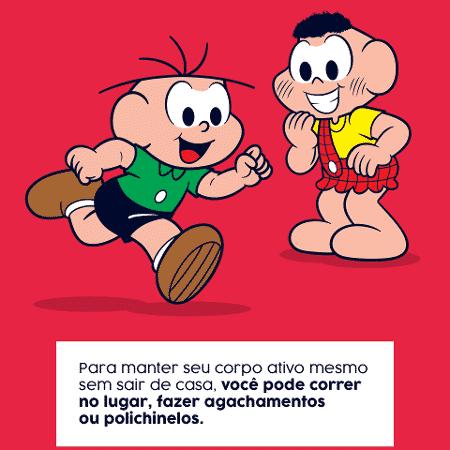 Mônica 2 - Divulgação - Divulgação