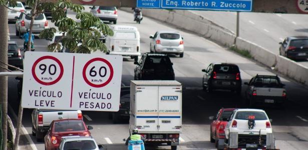 Luiz Claudio Barbosa/Codigo19/Folhapress