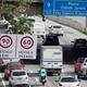 SP: mortes em acidentes de trânsito crescem 24% em junho na capital - Luiz Claudio Barbosa/Codigo19/Folhapress