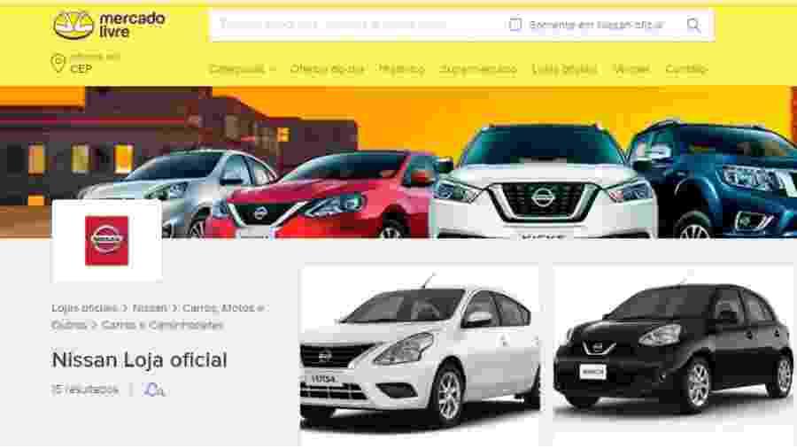 Loja virtual da Nissan em parceria com Mercado Livre - Divulgação