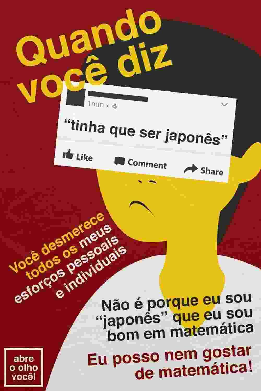 """Projeto """"Abre o olho você!"""" - Reprodução/Facebook"""