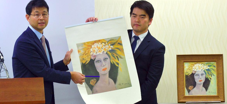 "Justiça atribui autoria da obra ""Beautiful Woman"" à artista sul-coreana Chun Kyung-Ja - Yonhap/AFP"