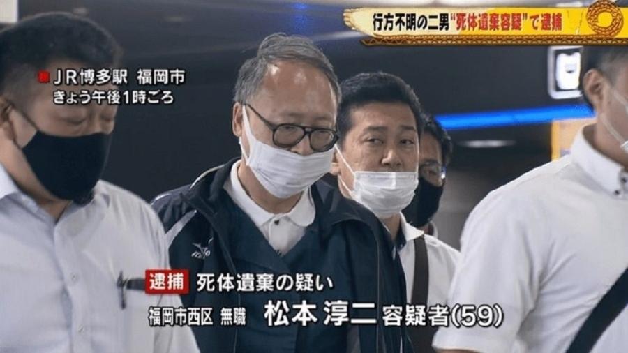 Junji Matsumoto confessou ter matado os pais e escondido os corpos numa geladeira  - Reprodução