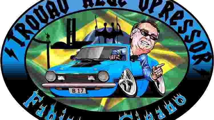 Trovão Azul Opressor Ford Maverick GT 1974 Jair Bolsonaro logotipo - Arquivo pessoal - Arquivo pessoal