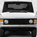 Range Rover - Divulgação