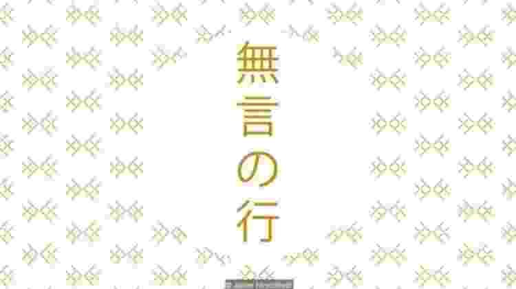7 palavras japonesas serenidade 1 - Javier Hirschfiel - Javier Hirschfiel