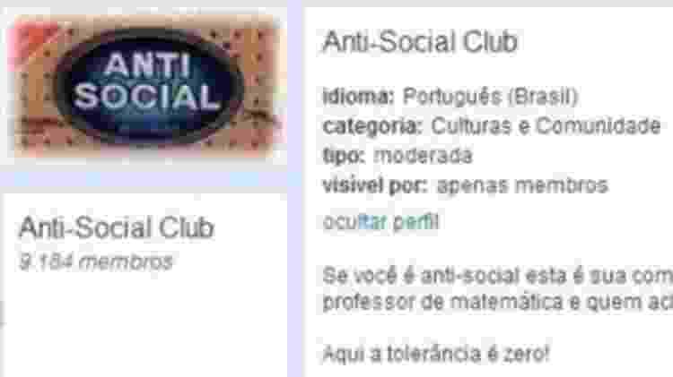 Comunidade - social club - Reprodução - Reprodução