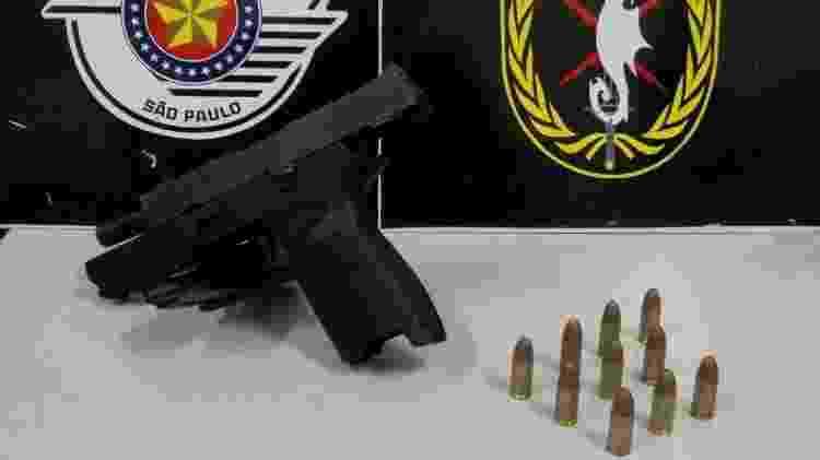 Mc Lon 2 - Divulgação/Polícia Militar - Divulgação/Polícia Militar