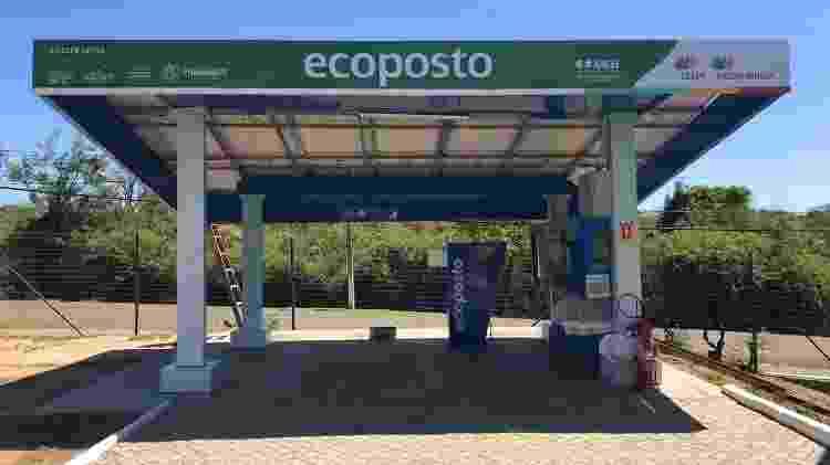 Primeiro ecoposto de Noronha: desde 2016, o local é abastecido exclusivamente com energia solar - Celpe/Divulgação - Celpe/Divulgação