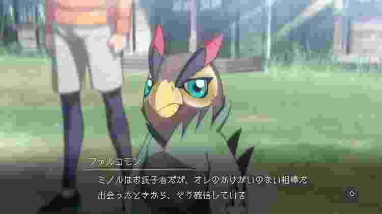 """""""Digimon Survive"""" tem lançamento previsto para 2019 - Divulgação"""