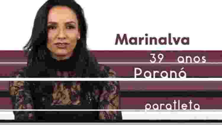 """Marinalva """"BBB17"""" - Reprodução/TV Globo - Reprodução/TV Globo"""