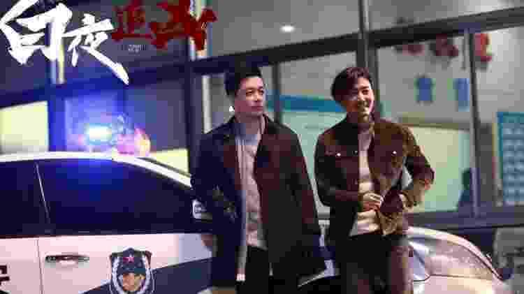 """Série de suspense """"Day and Night"""", sucesso de audiência na China - Divulgação"""