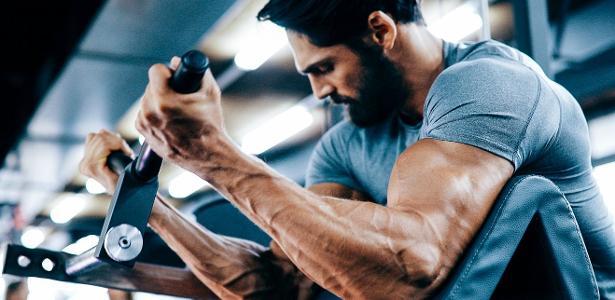 Como perder mas peso en el gym