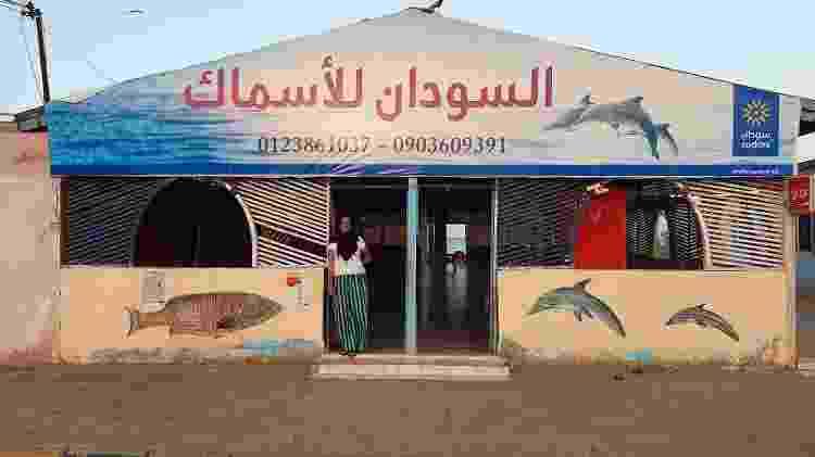 sudão 10 - cidade - Arquivo pessoal - Arquivo pessoal