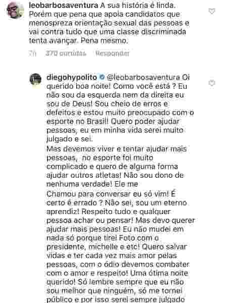 Diego - Reprodução/Instagram - Reprodução/Instagram