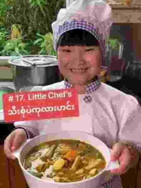 Moe Myint May Thu - Reprodução/YouTube