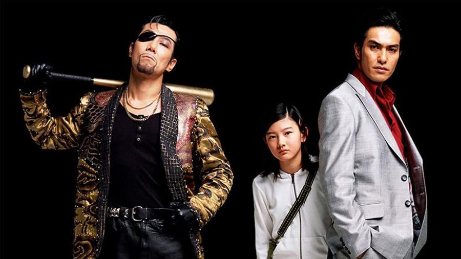 Adaptação japonesa de Yakuza foi lançada em 2007 no Japão - Reprodução/IMDB