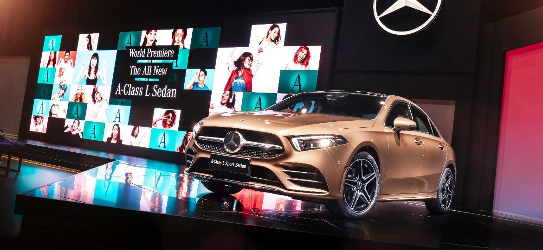 Mercedes-Benz Classe A Sedan Longo - Divulgação