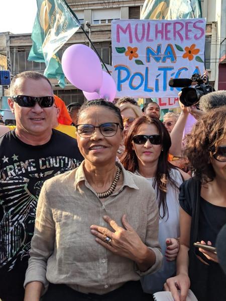 """Marina Silva em ato contra Bolsonaro, em São Paulo - Bia Sant""""Anna/UOL"""