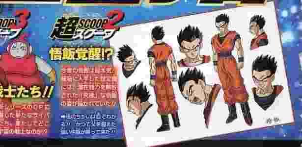 Página da revista japonesa mostra Gohan em sua transformação mais poderosa; será que ele levará as lutas a sério? - Reprodução