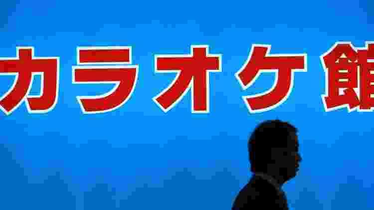 Japão - Marcel Vincenti/UOL - Marcel Vincenti/UOL