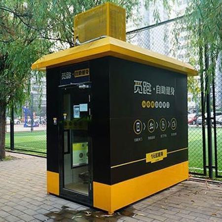 Micro academia instalada nas ruas de Pequim - Reprodução/Facebook