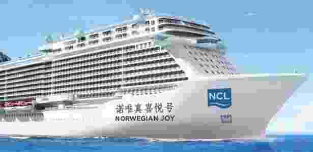 Projeção do Norwegian Joy, que será inaugurado em 2017 - Divulgação/Norwegian Cruise Line - Divulgação/Norwegian Cruise Line