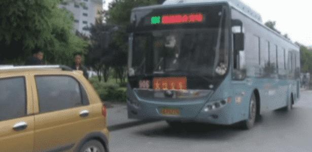Veículo vai circular nos horários de pico para reduzir casos de assédio sexual - Reprodução/Beijing TV