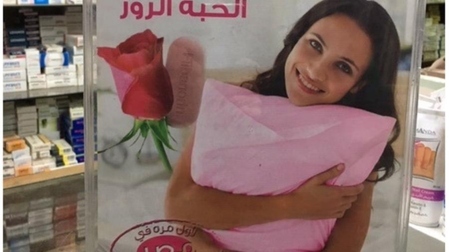 O Flibanserin é produzido no Egito por uma empresa farmacêutica local - BBC