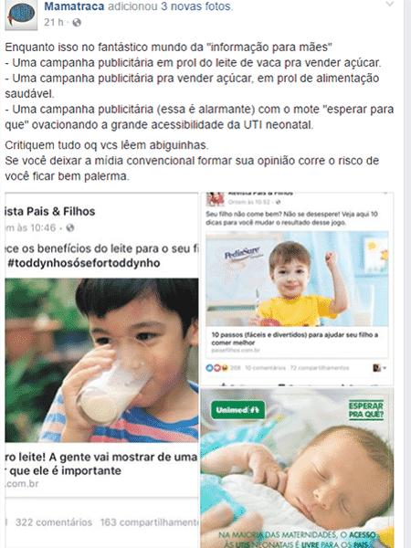 post do Mamatraca sobre a Unimed - Reprodução/Facebook - Reprodução/Facebook