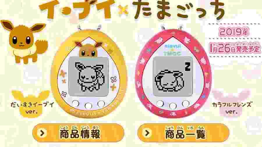 """Tamagotchi oficial de """"Pokémon"""" será lançado em 2019 no Japão. - Reprodução"""
