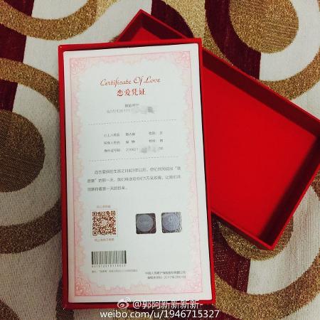 Certificado do amor - Reprodução/Weibo