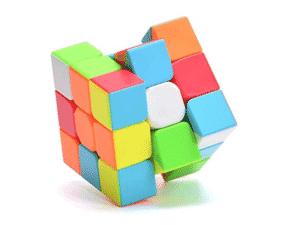 Cubo mágico profissional - Qiyi - Divulgação - Divulgação