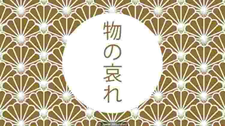 7 palavras japonesas serenidade 4 - Javier Hirschfiel - Javier Hirschfiel