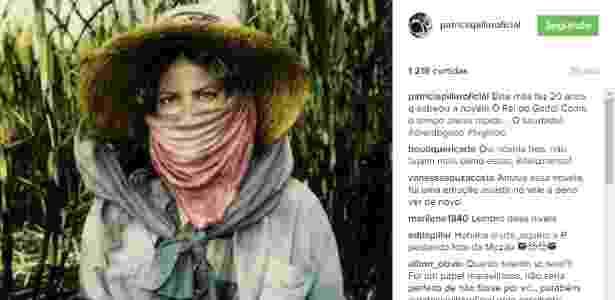 Reprodução/Instagram patriciapillaroficial