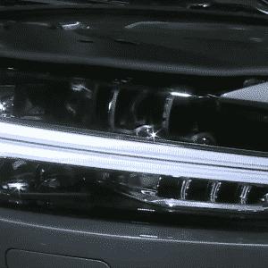 Volvo S90 - Reprodução