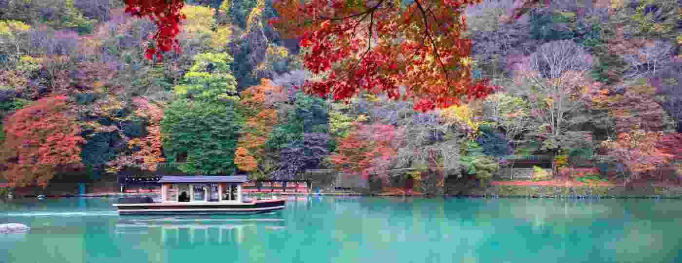 Quioto, Japão - Getty Images/iStockphoto