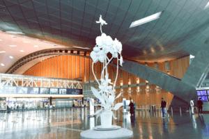Dilvulgação/Aeroporto de Hamad