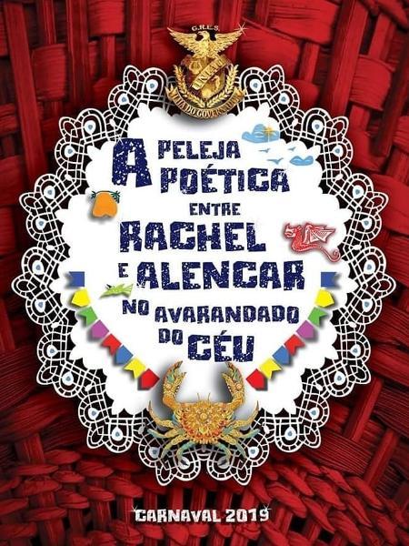 Logo da União da Ilha para o Carnaval 2019 - Divulgação