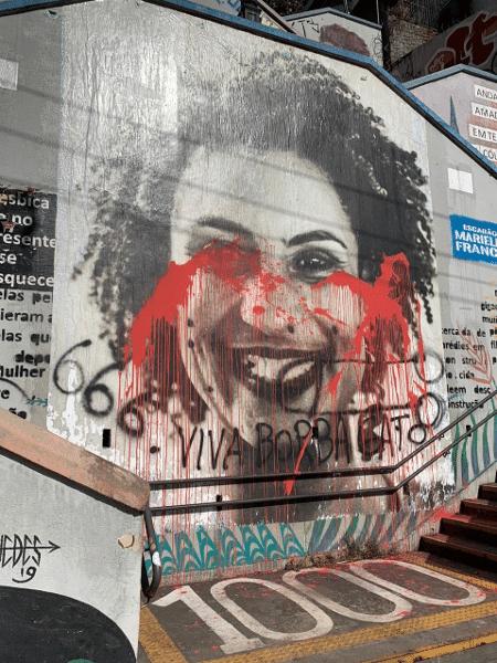 """Muro de Marielle amanhece coberto de tinta vermelha, em São Paulo, com a frase: """"Viva Borba Gato"""" - Arquivo pessoal/Tiago Theodoro"""