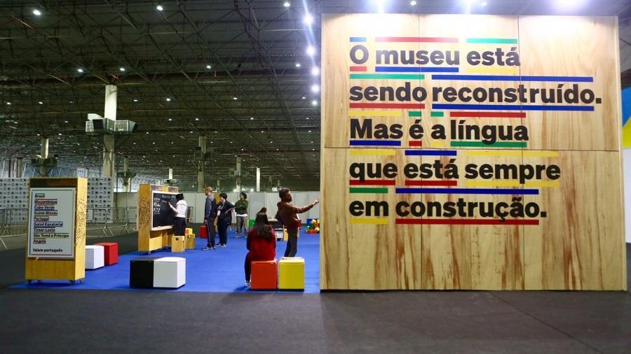 Praça da Língua está aberta na Bienal do Livro de SP - Iwi Onodera/UOL