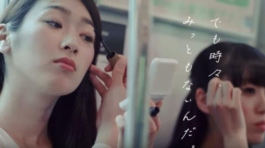 É falta de educação maquiar-se no trem ou metrô? Empresa japonesa quer coibir e gera polêmica  - Tokyu Corp/ BBC